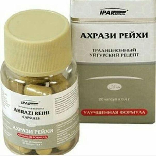 лечение травами от паразитов человека