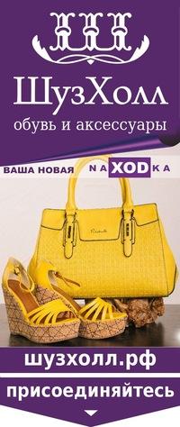 Магазины ECCO в Екатеринбурге   Адреса, номера
