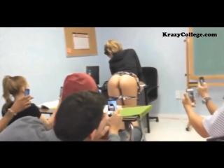 Студентка показывает попку на лекции [720p]