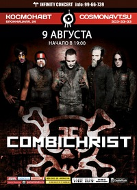09.08 - COMBICHRIST (NOR/USA) - клуб КОСМОНАВТ