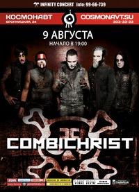 09.08.15 COMBICHRIST (NOR/USA) - Клуб Космонавт (СПб)