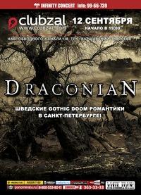 12.09.15 DRACONIAN (SWE) - Клуб Зал Ожидания (СПб)