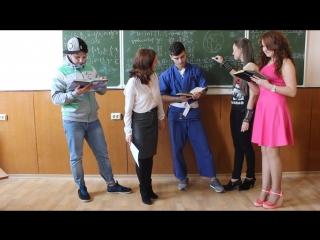 ЗКД-б-о-14-1 конкурс