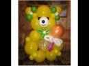 Медведь Гвидо из воздушных шаров (Bear Guido of balloons)