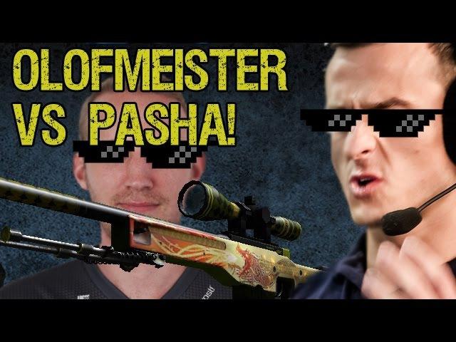 CS:GO 1v1 PaszaBiceps vs Olofmeister - Who win AWP Dragon Lore