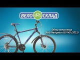 Обзор велосипеда Stels Navigator 650 MD (2015)