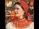"С Ротару і ВІА Червона рута"" Visit to Ukraine LP 1980"