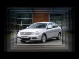 Видео обзор автомобиля Ниссан Альмера, Nissan Almera Classic