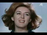 Радмила Караклаич - Песня о первой любви
