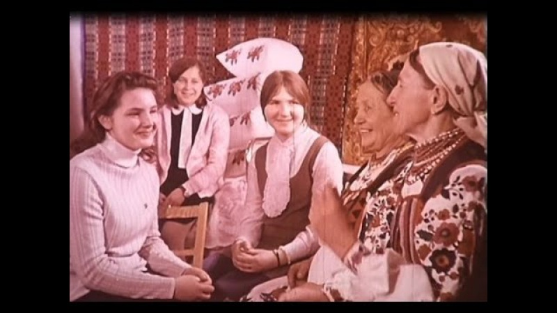 Сонцазварот / Палескія калядкі / Полесские колядки (1972)