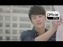 MV Seo in guk서인국 _ No matter what겁도 없이 Master`s sun주군의 태양 OST Part 7