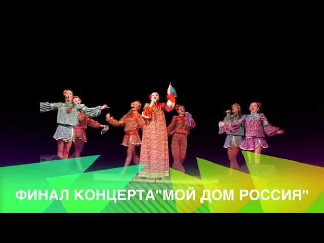 Ансамбль ДЕВЧАТА СПб