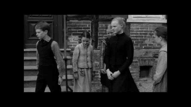 Михаэль Ханеке «Белая лента», киносеминар