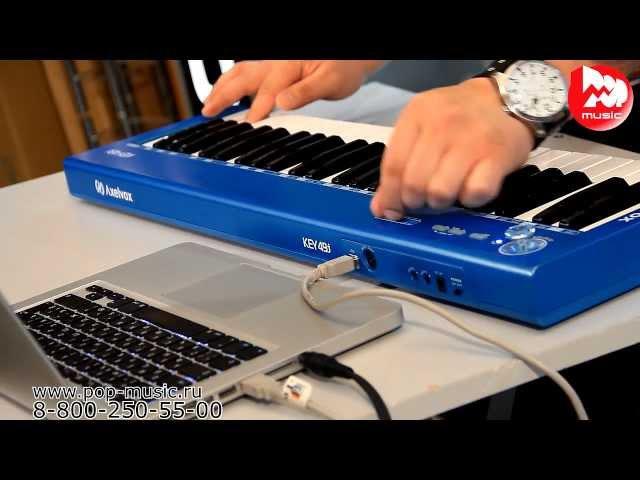 MIDI клавиатура AXELVOX KEY 49J BLUE