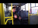 Ахахаа Бабка в автобусе жжетXD