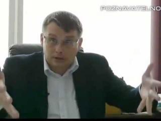 Россия вынужденно платит дань сша 200-300 миллиардов долларов в год ОБАЛДЕТЬ