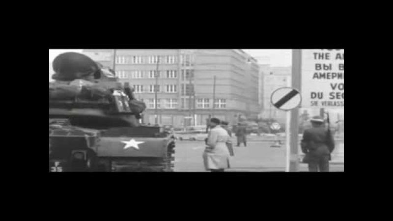 Berlin Crisis of 1961 / Berlin-Krise / Берлинский кризис 1961 года