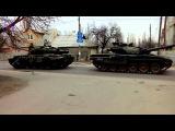 Тянут Подбитый Т72Б Донецк/Demage Rus T72B Donetsk