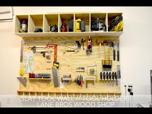 Slat Tool Wall Tool Holders (John Heisz Design)
