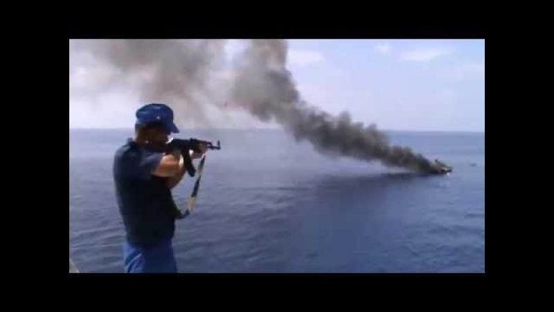 Сомалийские пираты напали на российский крейсер