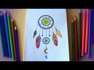 DIY: Мой SketchBOOK РИСУЮ ♥ Ловец снов ♥ Doodling ♥ Идеи для скетчбука, ЛД
