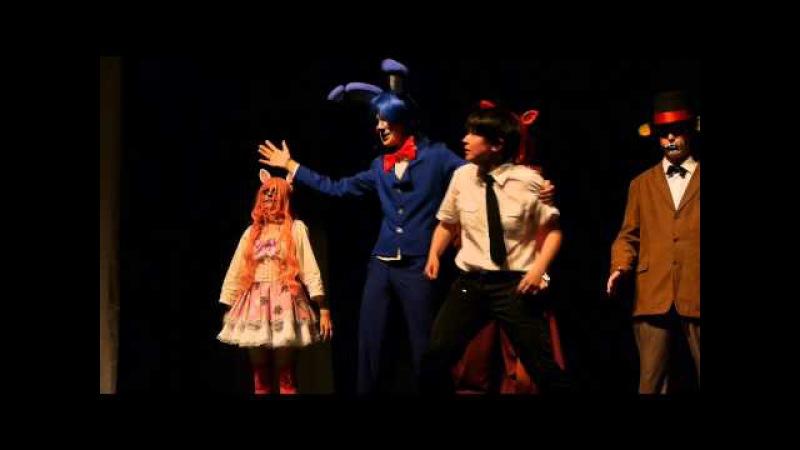 Tanibata 2015 day1 27 Пять ночей с Фредди-2 (мюзикл - Команда Arashi no Yoru ni)