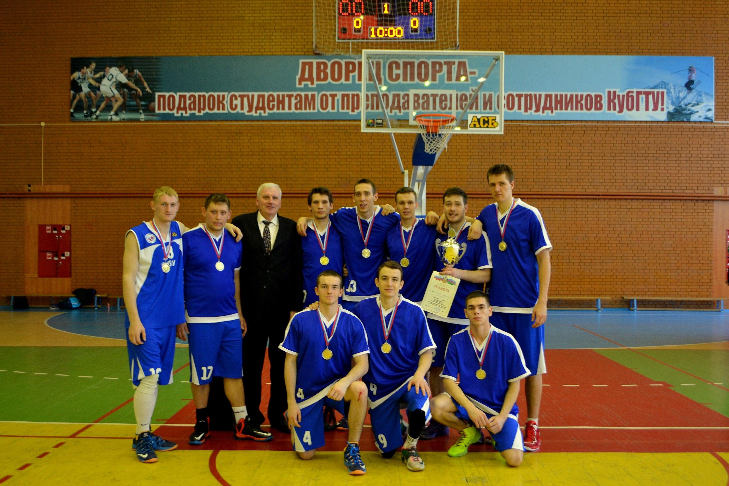 Универсиада Кубани баскетбол 2015 команда КубГУ