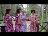 Саша+Настя_Регистрация_фильм