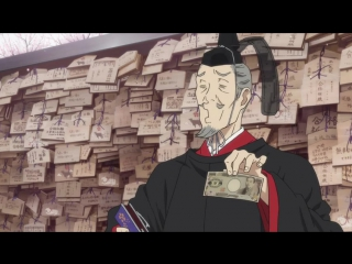 Бездомный Бог [ Noragami ] - 1 сезон 3 серия [JAM Ancord Trina D]