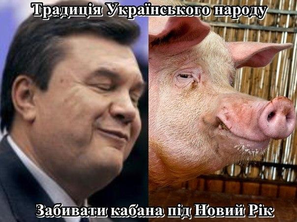 Порошенко сменил председателя Святошинской райадминистрации Киева - Цензор.НЕТ 8728
