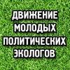 Химкинский штаб Движения «Местные»