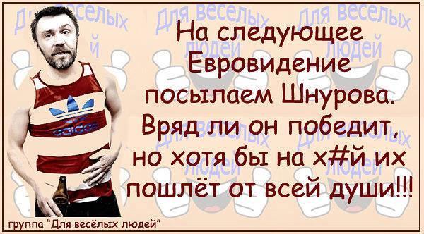 http://cs623219.vk.me/v623219491/30900/WsonQHTrfG4.jpg