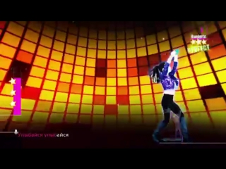 Улыбайся (Smile) - Just Dance 2016 (UNLIMITED) - Gameplay 5 Stars KINECT - YouTube