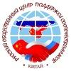 Организация лечения в Китае