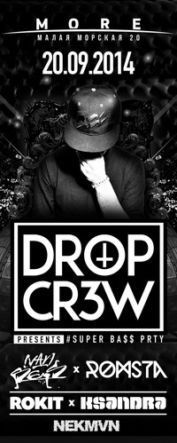 20.09.14. DROPCR3W @ MORE
