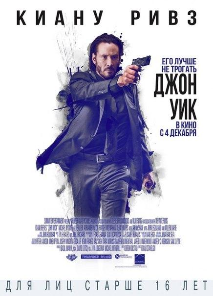 смотреть кино 2014 2015 онлайн бесплатно в хорошем качестве hd 720