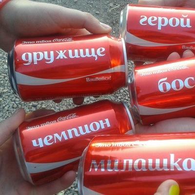 Костя Соболев