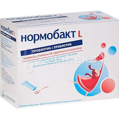 нормобакт л инструкция по применению для новорожденных отзывы img-1