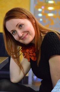 Таня Изюмова