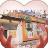 Хоббитекс - наш любимый магазин