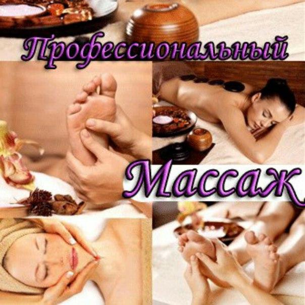 Эратически масаж в чимкенте 19 фотография