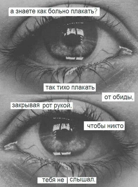 слова ты мне нужен: