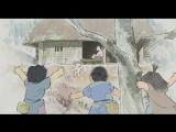 かぐや姫の物語「Повесть о принцессе Кагуя」