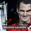 Прогнозы на спорт| US Open