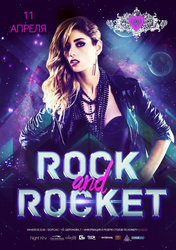 Афиша Хабаровск 11 апреля / Rock and Rocket / Heart Club