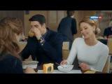 Верни мою любовь (17 серия) HD