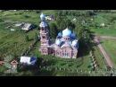 Аэросъемка церкви Казанской иконы Божией Матери с. Смолдеярово