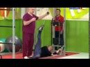 Бубновский: взаимосвязь_Боли в спине-задние мышцы ног/1 - YouTube