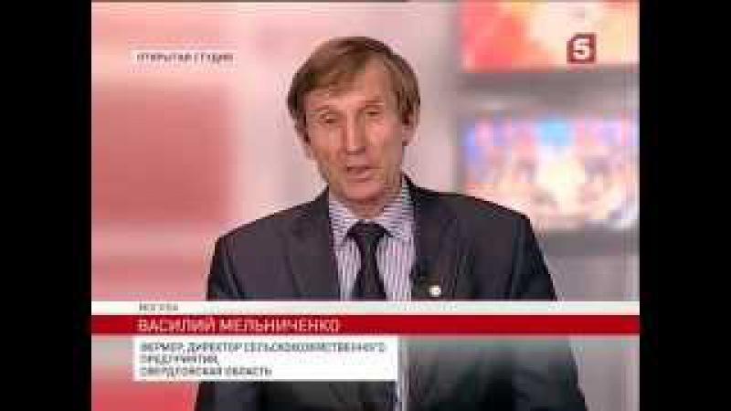 Кто накормит Россию? - Открытая студия (эфир 24.09.2015)