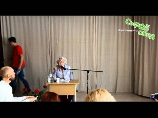 2013-04. М.В.Оганян. Как очистить организм от гноя